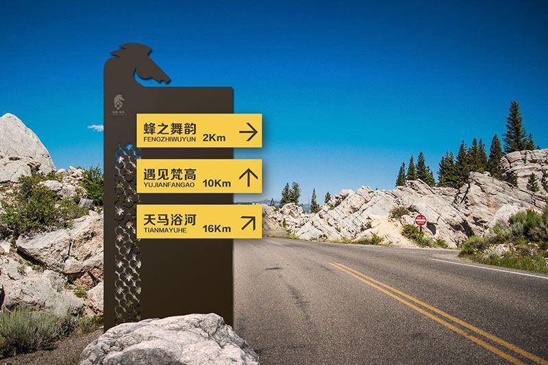 【中标】昭苏县全域乡村旅游规划与设计编制建设项目喜获中标!